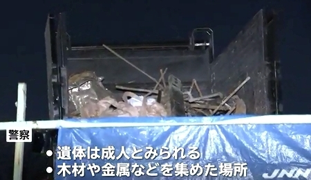 千葉県白井市廃材置き場白骨死体3.jpg