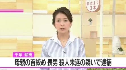 千葉県船橋市マンション母親絞殺事件.jpg