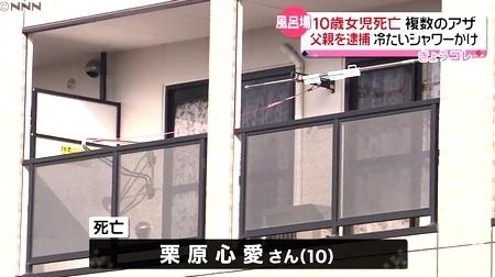 千葉県野田市10歳長女虐待死事件1.jpg