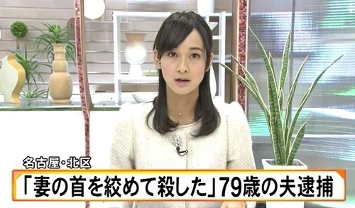 名古屋市北区介護妻殺人事件で夫逮捕.jpg