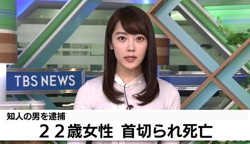 埼玉県さいたま市大宮区の金井貴美香さん殺人事件.jpg