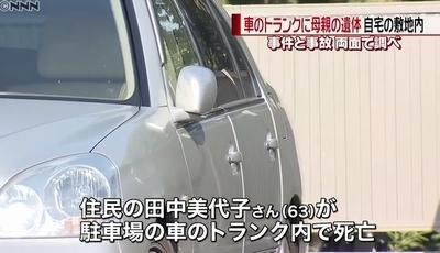 埼玉県川口市で民家の車から女性遺体1.jpg