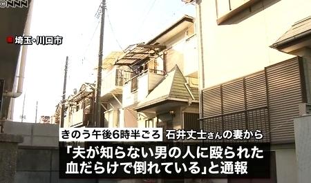 埼玉県川口市男性隣人殺人事件.jpg