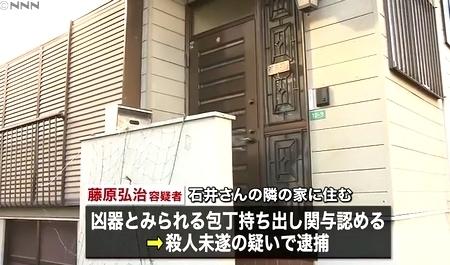 埼玉県川口市男性隣人殺人事件2.jpg