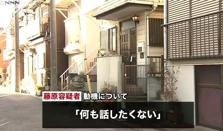 埼玉県川口市男性隣人殺人事件4.jpg
