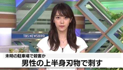 埼玉県幸手市の飲食店外で男性刺殺.jpg