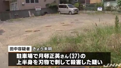 埼玉県幸手市の飲食店外で男性刺殺2.jpg