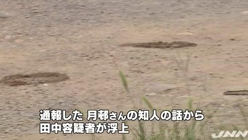 埼玉県幸手市の飲食店外で男性刺殺3.jpg