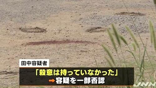 埼玉県幸手市の飲食店外で男性刺殺4.jpg