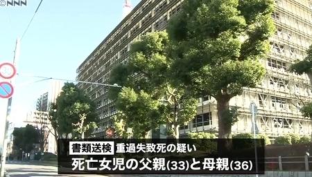 埼玉県戸田市乳児脱水死で母逮捕1.jpg