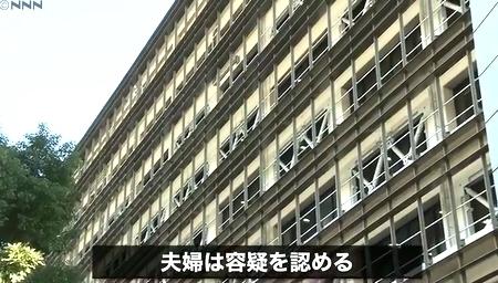 埼玉県戸田市乳児脱水死で母逮捕5.jpg