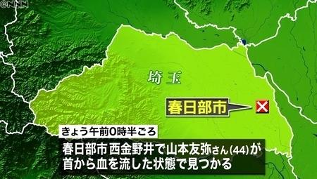 埼玉県春日部市.jpg