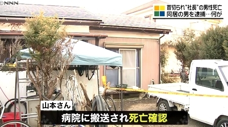 埼玉県春日部市同居男性刺殺事件3.jpg