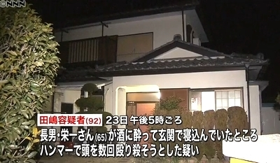 埼玉県深谷市92歳父が65歳息子殺害2.jpg