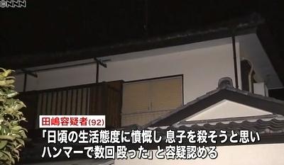 埼玉県深谷市92歳父が65歳息子殺害3.jpg