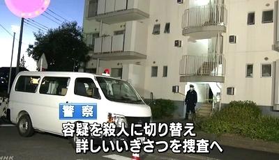 埼玉県狭山市で末期乳癌妻を殺害4.jpg