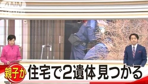 埼玉県草加市親子2人の変死体.jpg
