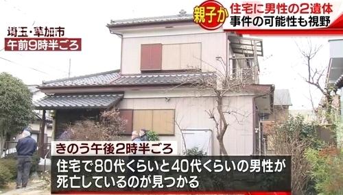 埼玉県草加市親子2人の変死体1.jpg