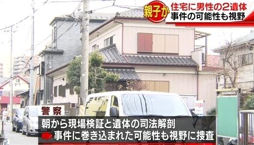 埼玉県草加市親子2人の変死体3.jpg