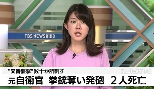 大鋸友紀_富山警官襲撃2人銃殺事件.jpg