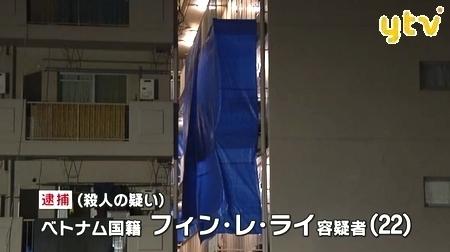 大阪市平野区ベトナム女殺害で逮捕1.jpg