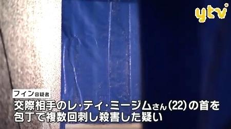 大阪市平野区ベトナム女殺害で逮捕2.jpg