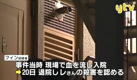 大阪市平野区ベトナム女殺害で逮捕3.jpg
