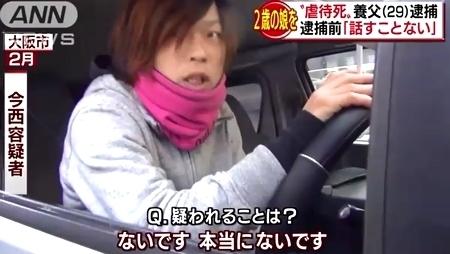 大阪市東淀川区2歳女児暴行虐待死3.jpg