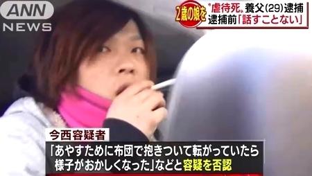 大阪市東淀川区2歳女児暴行虐待死4.jpg