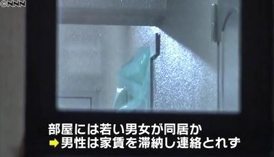 大阪市阿倍野区マンション女性白骨遺体事件4.jpg