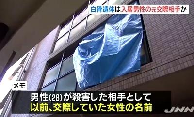 大阪市阿倍野区マンション女性白骨遺体事件6.jpg
