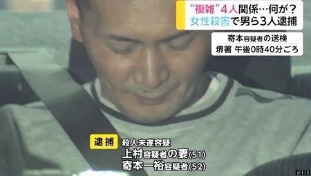 大阪府堺市53歳女性殺人で4人逮捕4.jpg