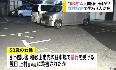 大阪府堺市53歳女性殺人で4人逮捕5.jpg