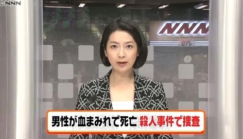 大阪府寝屋川市アパート男性殺人事件.jpg