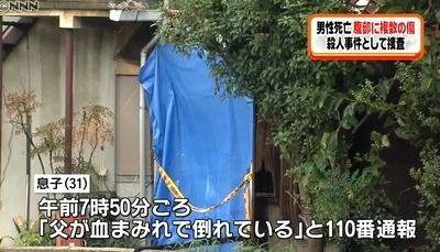 大阪府寝屋川市アパート男性殺人事件2.jpg