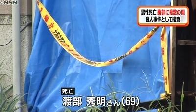 大阪府寝屋川市アパート男性殺人事件3.jpg