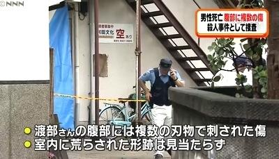 大阪府寝屋川市アパート男性殺人事件4.jpg