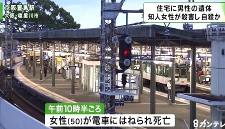 大阪府寝屋川市男性殺害し女性自殺.jpg