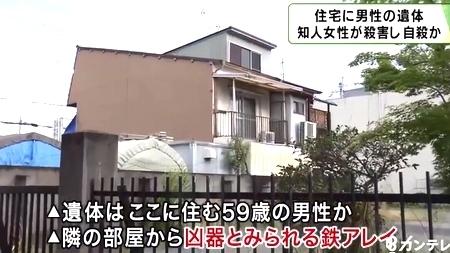 大阪府寝屋川市男性殺害し女性自殺3.jpg