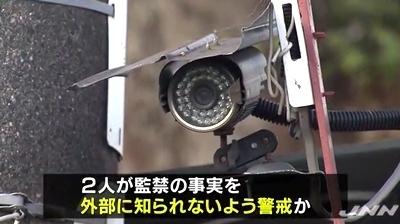 大阪府寝屋川市長女監禁殺人5.jpg