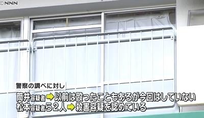 大阪府箕面市4歳男児集団暴行虐待死4.jpg
