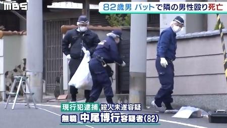 大阪府茨木市男性バット撲殺事件2.jpg