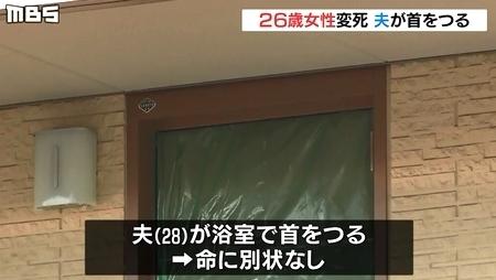 大阪府豊中市集合住宅26歳妻殺人事件2.jpg