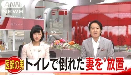 奈良県奈良市で倒れた妻を放置死.jpg