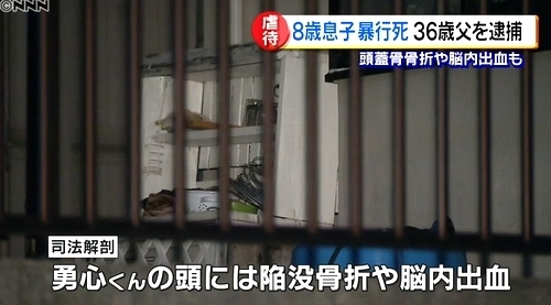 奈良県生駒市8歳長男暴行死3.jpg