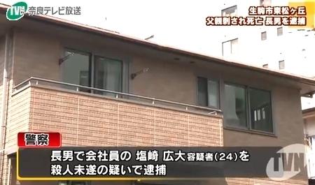 奈良県生駒市父親殺人事件3.jpg
