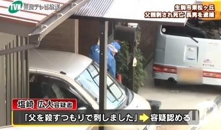 奈良県生駒市父親殺人事件4.jpg