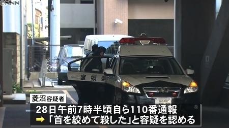 宮城県仙台市7歳男児殺人事件3.jpg