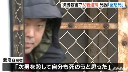 宮城県仙台市7歳男児殺人事件4a.jpg