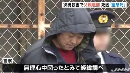 宮城県仙台市7歳男児殺人事件4b.jpg